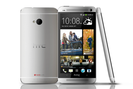 Inspect our gadgets // HTC One smartphone review