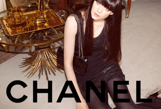 Lilah Parsons Chanel campaign