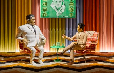 Wes Anderson Isle of Dogs sets exhibition London